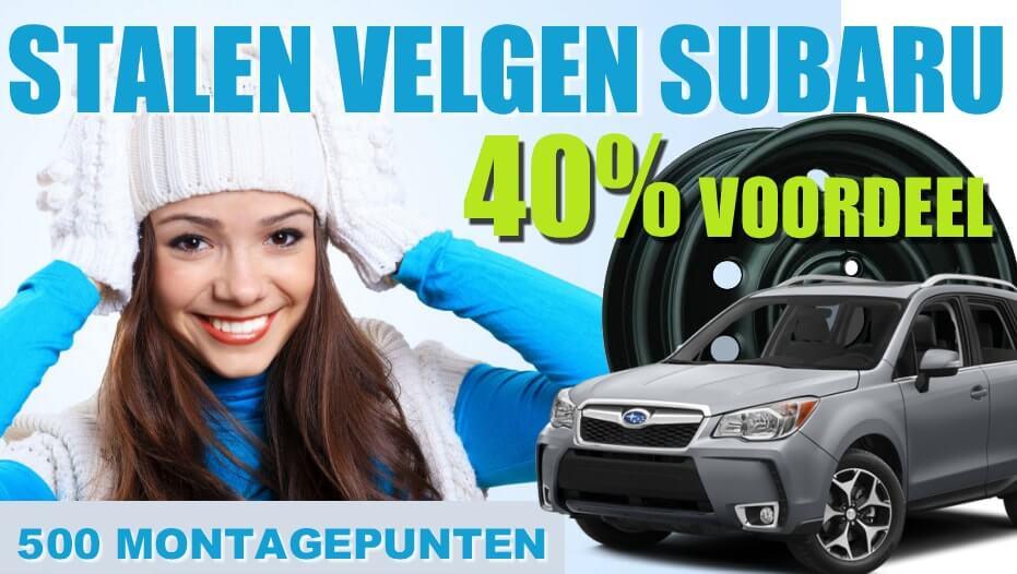 Subaru stalen velgen